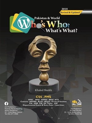 Pakistan and World: Who is Who & What is What 2018 Edition