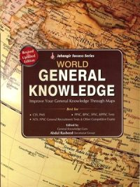 World General Knowledge By Abdul Rasheed JWT