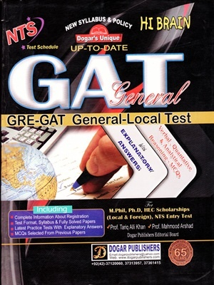 NTS GAT General Guide (Up-To-Date) By Dogar