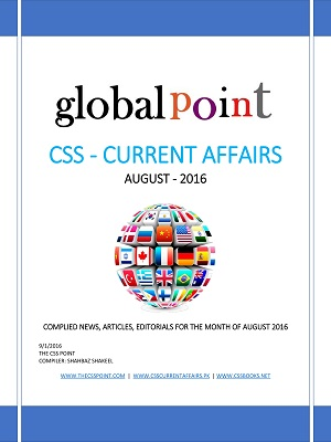 global-point-august-2016.jpg