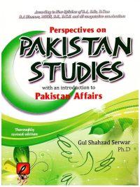 Pakistan Studies By Gul Shahzad Sarwar Rehbar Publishers