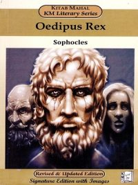 Oedipus Rex By Sophocles (KM Literary) Series Revised & Updated Edition