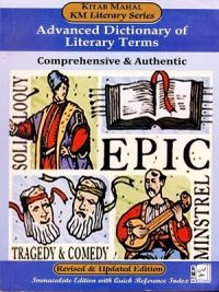 Advanced Dictionary Of Literary Terms By KM Literary Series Revised & Updated Edition