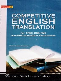 CARAVAN, Competitive English Translation, Competitive English Translation By Shabbir hussain Chaudhry Caravan, Shabbir hussain Chaudhry