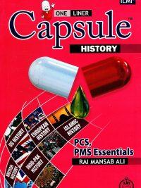 Capsule History ( PCS,PMS ) By Rai Mansab Ali Ilmi