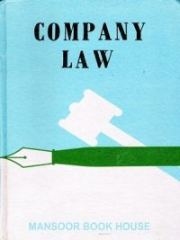 Company Law By Muhammad Muzammil ( Mansoor Book House )
