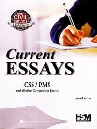 Current Essays By Aamer Shahzad HSM Publishers