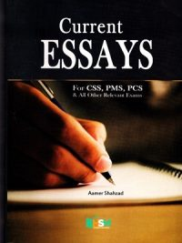 Current Essays Aamer Shahzad HSM Publishers
