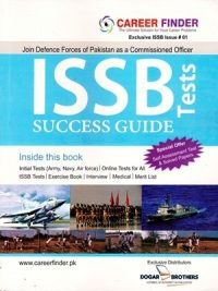 ISSB Tests Success Guide By Dogar Brothers