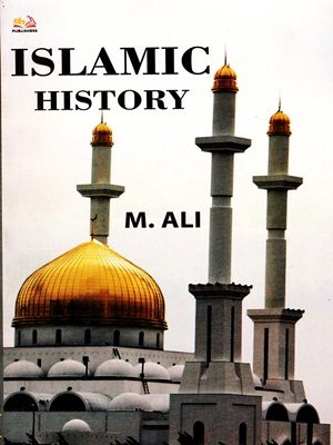 Islamic History By M.Ali (AH publishers)