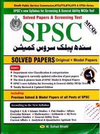 Solved Papers & Screening Test (SPSC mcqs) By M. Sohail Bhatti (Bhatti Sons Publishers)