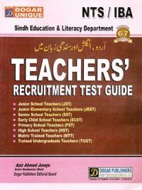 SST - Secondary School Teachers Guide (FPSC) By JWT - CSS
