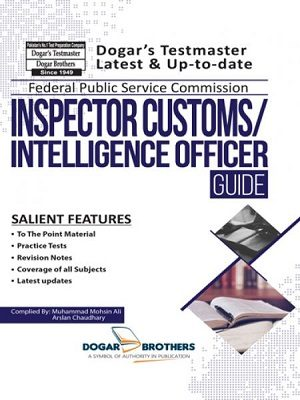 Inspector Custom / Intelligence Officer Guide By Dogar, buy dogar guide, buy Inspector Custom / Intelligence Officer Guide, inspector guide, css, current affairs, the css point, 2018