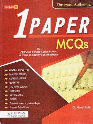1 Paper MCQs By Ch. Ahmed Najib (Caravan)