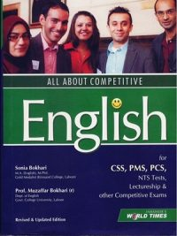 All About Competitive English By Sonia Bokhari & Muzaffar Bokhari (JWT)