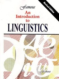 An Introduction to Linguistics Third Revised Edition By Mian M. Saif ul Haq (Famous)