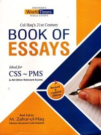 Book of Essays By Col M. Zahur-ul-Haq (JWT)