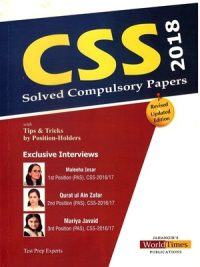 CSS Solved Compulsory Papers 2018 Tips & Tricks By Position-Holders (JWT)