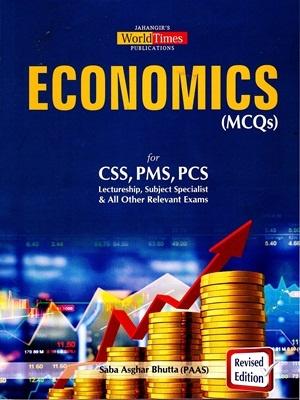 Economics MCQS By Saba Asghar Bhutta (JWT)