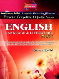 English Language & Literature MCQs By Nawaz Khalid Emporium