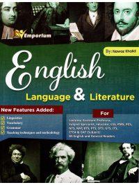 English Language and Literature MCQs By Nawaz Khalid Emporium