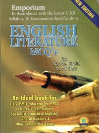 English Literature MCQ's By Nawaz Khalid M. Ali Butt Emporium Publishers