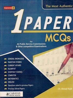 One Paper MCQs By Ch. Ahmed Najib Caravan Edition 2020