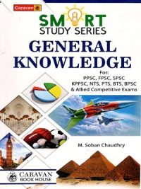 Smart study Series General Knowledge By M. Soban Chaudhry (Caravan)