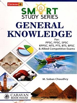 Smart study Series General Knowledge By M. Soban Chaudhry (Caravan)