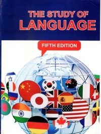 The Study of Language By George Yule Fifth Edition