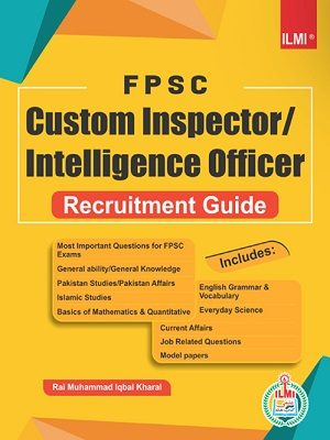 FPSC Custom Inspector/ Intelligence Officer Recruitment Guide