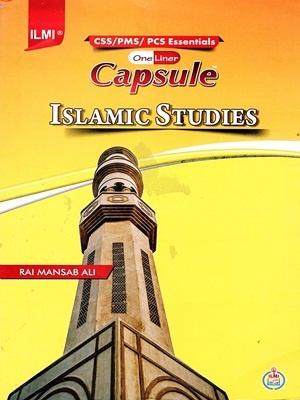 Capsule Islamic Studies (PCS,PMS) By Rai Mansab Ali ILMI