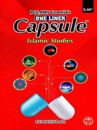 Capsule Islamic Studies (PCS,PMS) By Rai Mansab Ali (Ilmi)