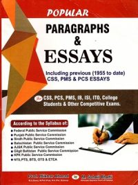 Popular Paragraphs & Essays By M. Sohail Bhatti (Bhatti Sons)