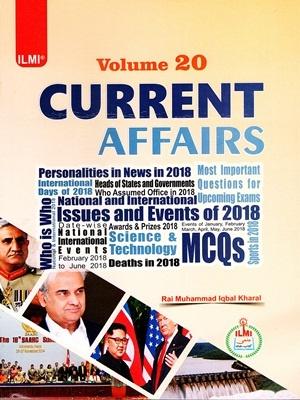 Current Affairs With MCQs Volume 20 By Rai Muhammad Iqbal Kharal (Ilmi)