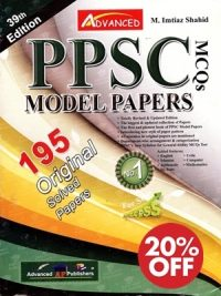 PPSC Model Papers With Solved MCQs By M. Imtiaz Shahid (Advanced Publishers)