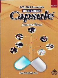 Capsula Journalism (PCS,PMS) By Rai Mansab Ali (ILIM)