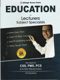 Education CSS ,PMS,PCS (JWT)
