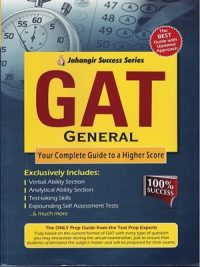 Gat General By Jahangir World Time