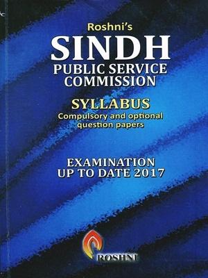 Essay on public service commission
