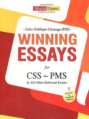 Winning Essays (CSS - PMS) By Zafar Siddique Chaanga (PSP) JWT