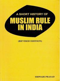 A Short History of Muslim Rule India (Revised Edition) By Ishwari prasad