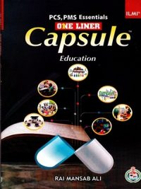 Capsule Education By Rai Mansab Ali {IlMI}