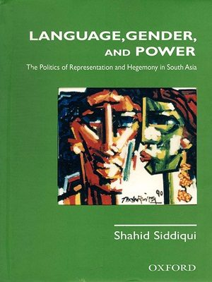Language,Gender & Power By Shahid Siddiqui (OXFORD)