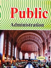 Public Administration By David H. Rosenbloom 4th Edition