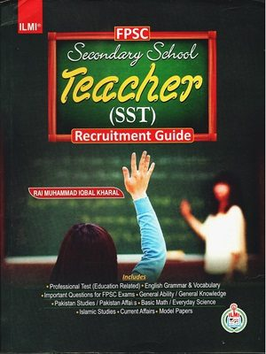 SST - Secondary School Teachers Guide (FPSC) By Rai Muhammad Iqbal Kharal  (IlMI)