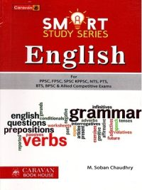 Smart Study Series English By M. Soban Chaudhry {Caravan}