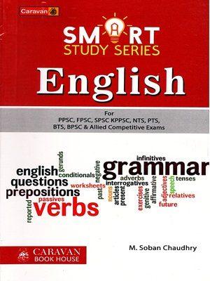 Smart Study Series English By M. Soban Chaudhry {Caravan}