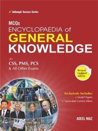 Encyclopedia of General Knowledge MCQs By Adeel Niaz JWT