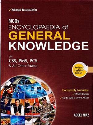Css mcqs free download